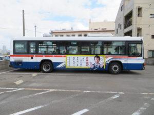 特殊詐欺撲滅を目的としたラッピングバス